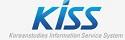 KISS(한국학술정보)